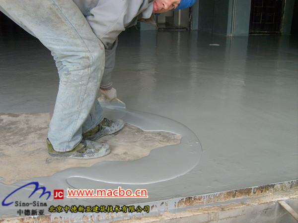 水泥自流平是什么