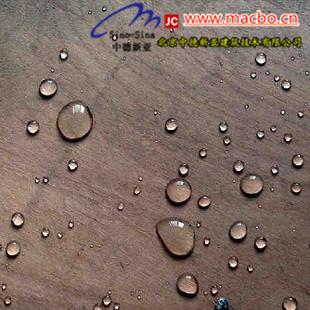 FSC103无机铝盐防水剂