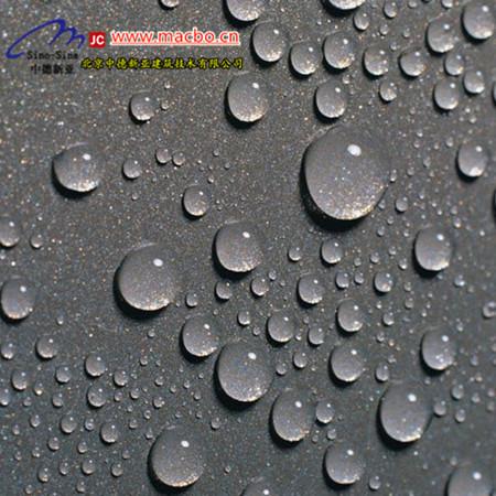FSD104有机硅防水剂