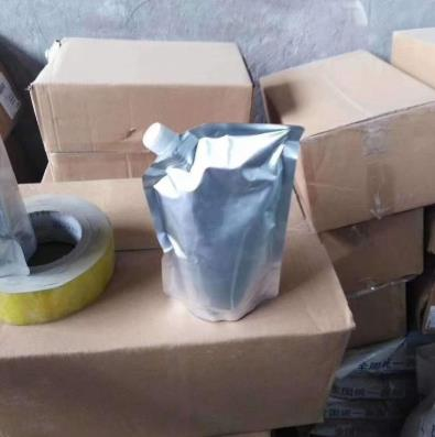 路面弹性裂缝焊缝剂施工工艺