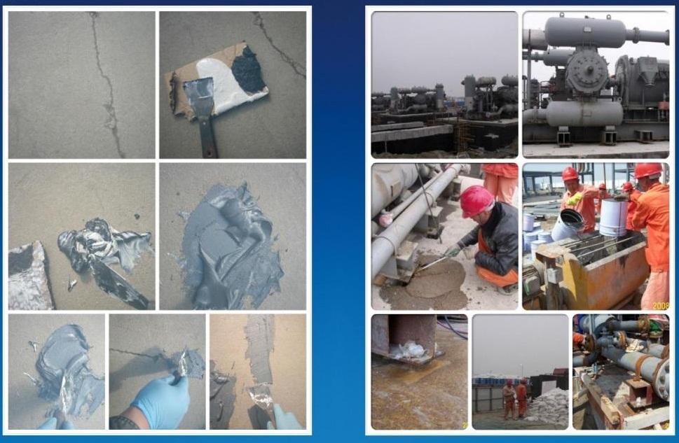 高渗透改性环氧树脂材料