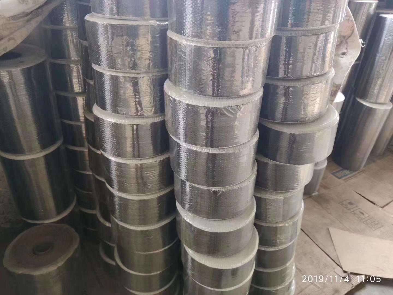 碳纤维布加固施工流程 碳纤维布产品特点