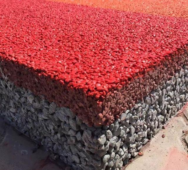 透水路面的定义及保护剂 透水混凝土路面