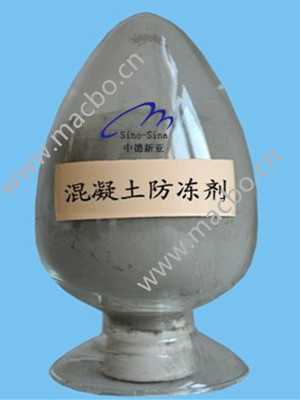 分析混凝土防冻剂和抗冻剂区别