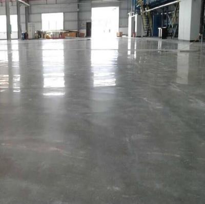 耐磨地坪硬化剂是什么