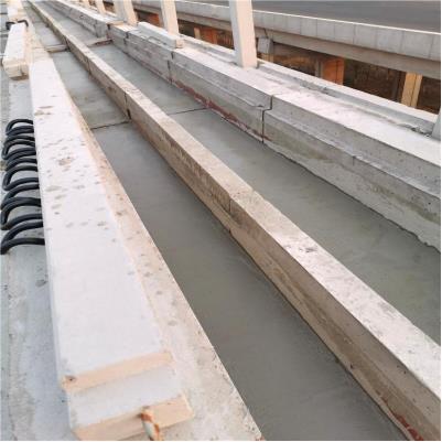 环氧砂浆施工具体步骤是怎样的