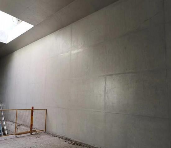 混凝土色差修复剂是什么