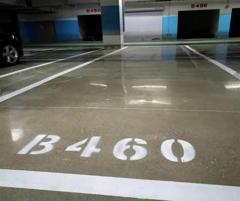 固化地坪的优势有哪些