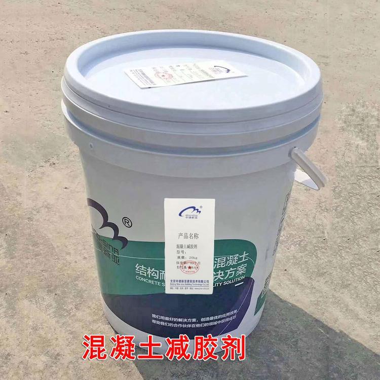 减胶剂对混凝土强度的影响