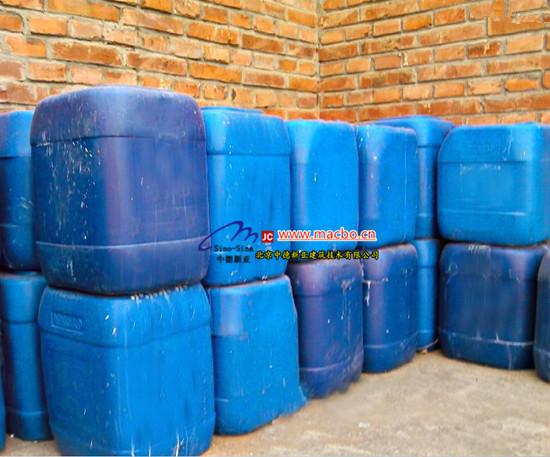 混泥土抗渗剂的功能特点