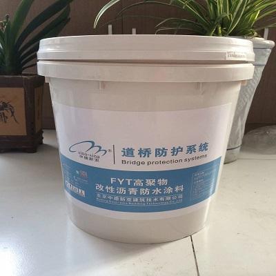 了解防水材料的分类 盘点防水材料的运用