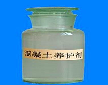 如何正确应用混凝土养护剂 分析混凝土养