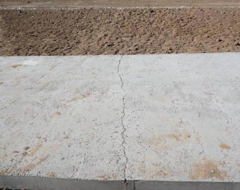 混凝土地面有裂缝如何处理