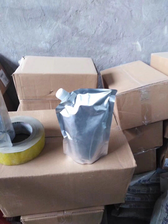 焊缝剂产品性能是怎样的 熟知焊缝剂施工